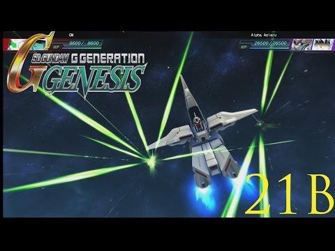 Let's Play SD Gundam G Generation Genesis (English) Episode 21B  MS IGLOO Part 5