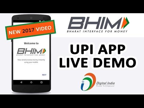 How to use BHIM UPI App | Live Demo of Payment using UPI | Simple Easy Guide