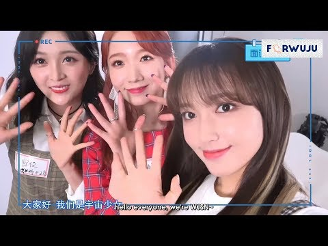 [ENG SUB] 170917 WJSN on Idol Planning Agency