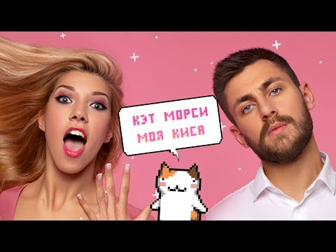 KET MORSI - My Kiss (Premiere of 2017)
