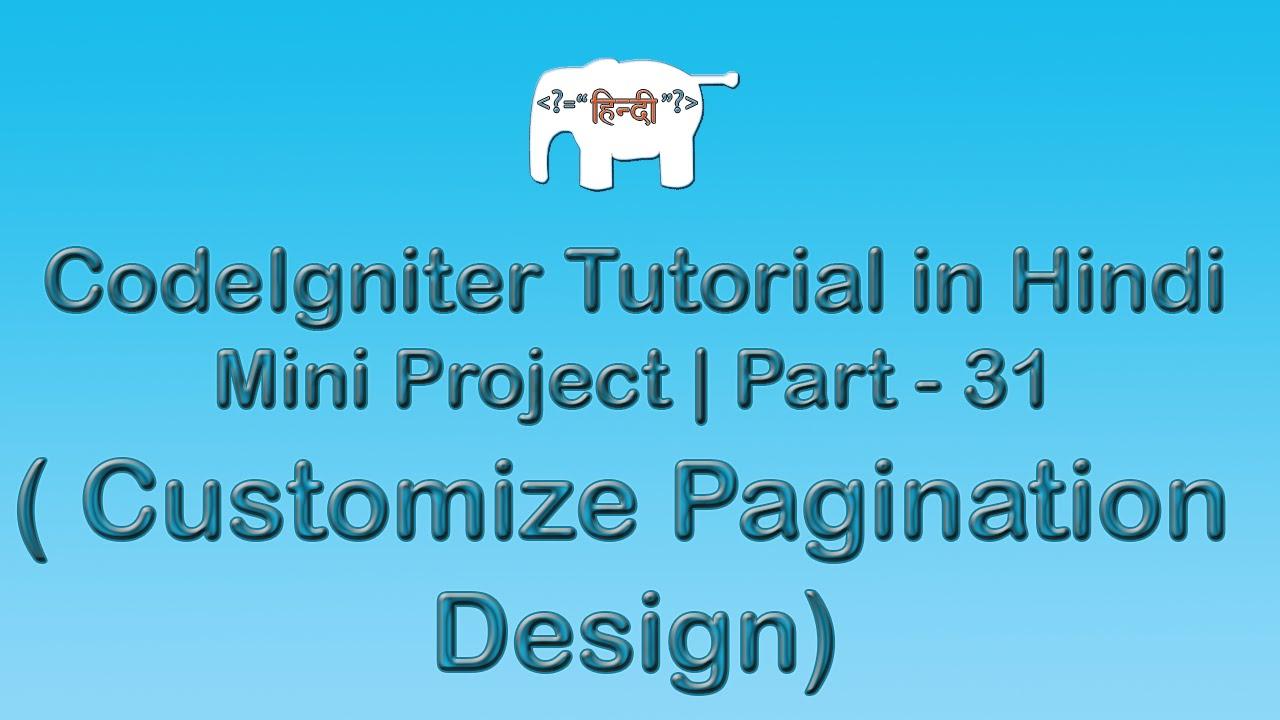 CodeIgniter Project Tutorial in Hindi/Urudu ( Customize Pagination Design )