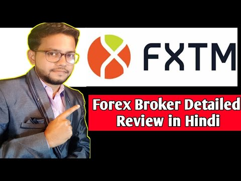 fxtm-forex-trading-broker-complete-review-in-hindi-|-forextime-(fxtm)-real-or-scam?-|-tube-guru