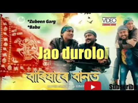 Barikhare Banot | Whatsapp status video | super hit song