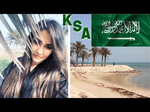 SAUDI ARABIA travel vlog | Corniche of Dammam and Al Khobar