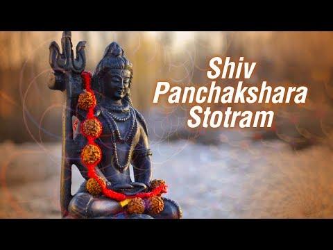 Shiv Panchakshara Stotram | Uma Mohan | Divine Chants Of Shiva | Times Music Spiritual