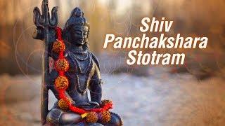 SoundHound - Shiva Panchakshari Mantra by Uma Mohan