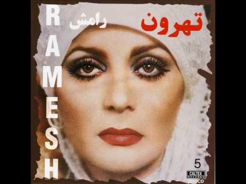 Ramesh - Afsoos | رامش - افسوس