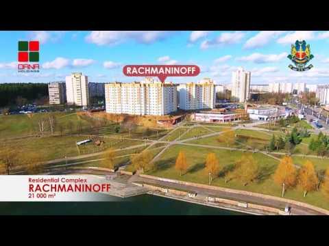 BK GROUP & DANA HOLDINGS 2015 / Minsk - Belarus