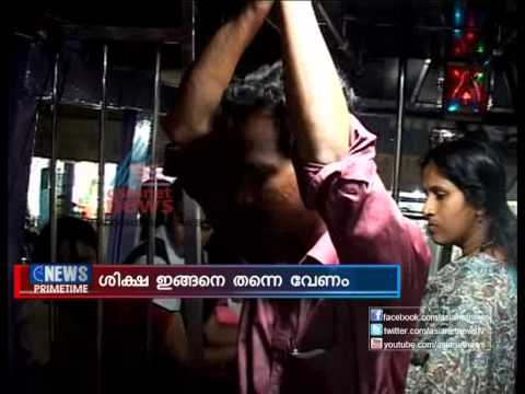 Women Teasers Beware Police Is Out With New Punishment