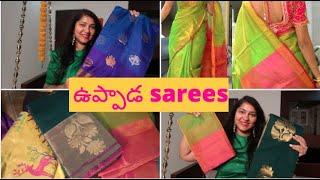 ఉప్పాడ సారీస్ from Rs 800 తక్కువ ధరలో | Uppada Pattu Sarees at Wholesale Prices