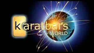 Каратбарс - Краткая презентация компании Karatbars Int.