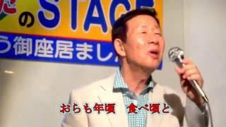「岩木山」 歌手:みち乃く兄弟・吹越通 Cover:森岡しげゆき 歌詞付 2010年06月発売