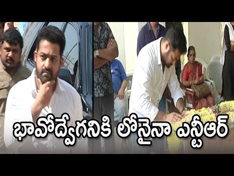 Jr NTR Emotional Tribute to Rajiv...
