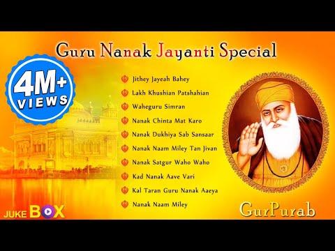 Guru Nanak Gurpurab Special | Audio Jukebox | Non Stop Best Shabad Gurbani 2016