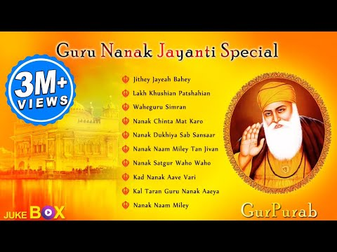 Guru Nanak Gurpurab Special | Audio Jukebox | Non Stop Best Shabad Gurbani 2016