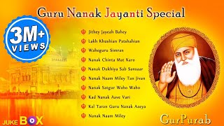 Guru Nanak Gurpurab Special | Audio Jukebox | Non Stop Best Shabad Gurbani 2015