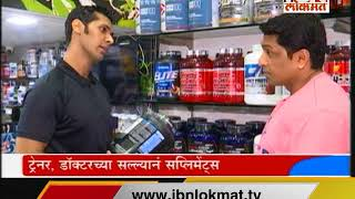 IBNLokmat Special Show on supplements - Fitness Funda