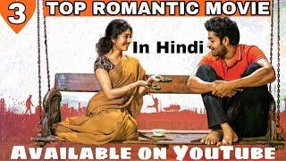 Three best love story movie|love story movie| New movie download | New movie 2020