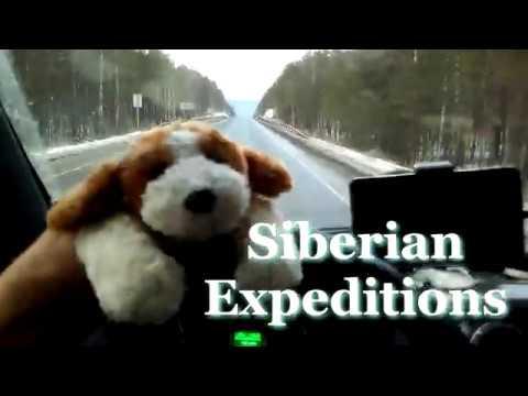Кавказ 2019 г., южный Урал, Siberian Expeditions.