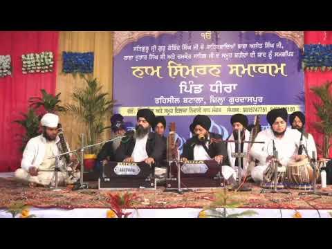 LIVE   Sikh Tv   Naam Simran Samagam   Pind Dhira   2019