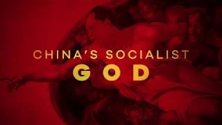China's Socialist God