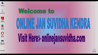 3rd Part HOW TO APPLY CORRCTION PAN CARD AT ONLINEJANSUVIDHA.COM