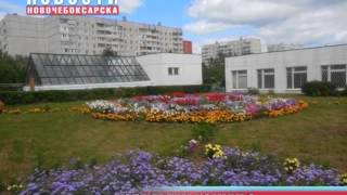Конкурс на лучшее озеленение и благоустройство территории Новочебоксарска(, 2015-10-07T07:10:57.000Z)