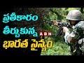 2 Extremists slayed, 4 Army Men Martyred in Pulwama Confrontation | ABN Telugu
