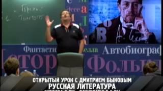 Дмитрий Быков: Чехов - юморист, при этом самый депрессивный