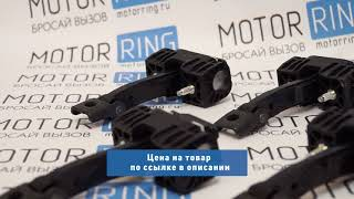 Обмежувачі-доводчики дверей нового зразка на Лада Гранта, Калина, Калина 2 | MotoRRing.ru