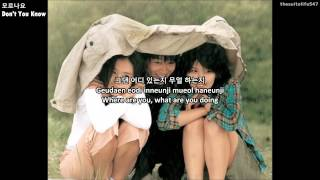 Video Cha Taehyun - Don't You Know (Hangul, Romanization, Eng Sub) download MP3, 3GP, MP4, WEBM, AVI, FLV Juli 2017