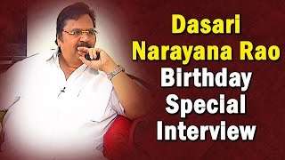 darshaka-ratna-dasari-narayana-rao-birthday-special-interview-ntv-exclusive