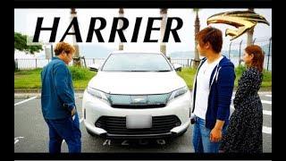 【トヨタ ハリアー】CX-5に乗った後に乗り比べたらどうなる!?