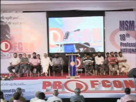 MSM  പ്രൊഫ്കോൺ  2014 | Feedback : നീതു |  എറണാകുളം