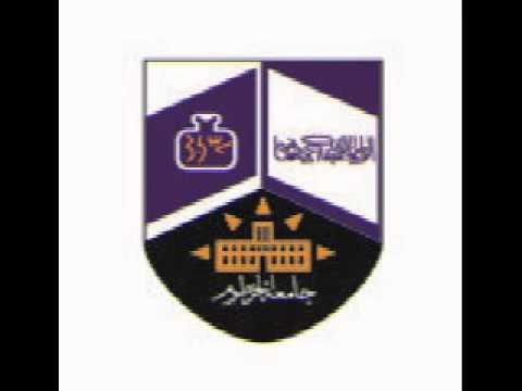 University of Khartoum Radio 93.3 Live
