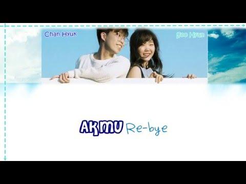 Akdong Musician   AKMU (악동뮤지션) - RE BYE (사춘기 상) [ Lyric ]