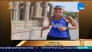 رأي عام - 654 ألف سائح زاروا مصر خلال مارس الماضي .. ووزير السياحة: بلادنا تستعيد مكانتها