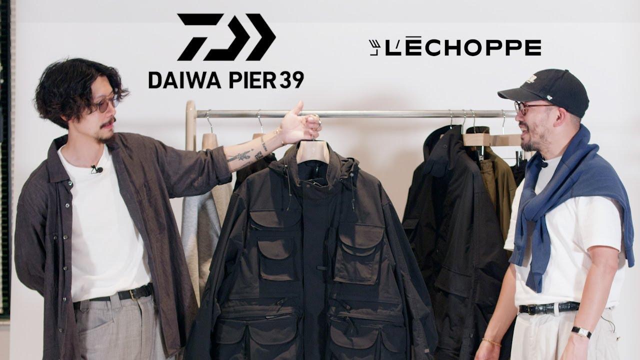 【DAIWA PIER39×L'ECHOPPE】都会と自然を繋ぐフィッシングウェア別注、第二弾!