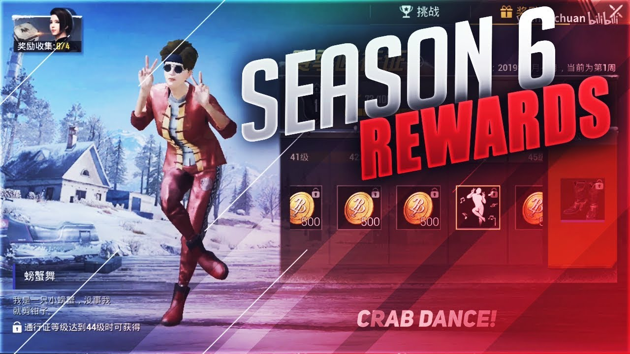 SEASON 6 ROYALE PASS REWARDS ! PUBG MOBILE