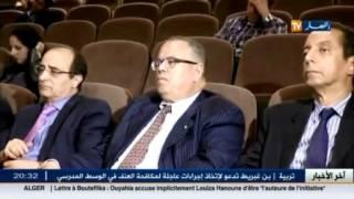 هكذا كان رد رمطان لعمامرة على الخطاب الإستفزازي للعاهل المغربي