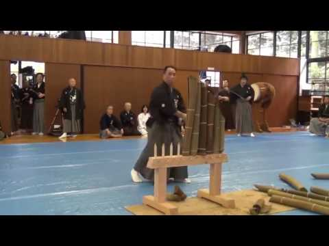 Samurai qualifications