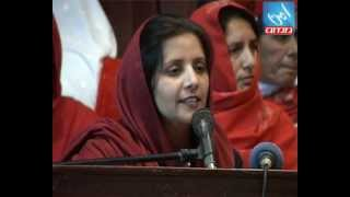 Popular Nazia Iqbal & Peshawar videos