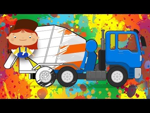 Educational cartoon for children. Let's colour a Сoncrete Mixer! Doctor MacWheelie.