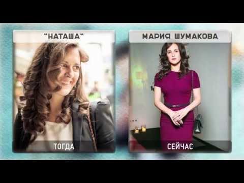 Физрук 4 сезон смотреть онлайн 2017