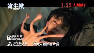 經典人氣漫畫改編.2 0 1 5 年度話題待望の作! 類型: 科幻/ 動作導演:...