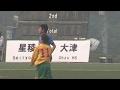 大津vs青森山田 サニックス杯国際ユースサッカー大会