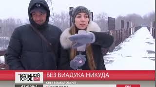 Без виадука никуда. Большой город. live. 14/11/2017. GuberniaTV