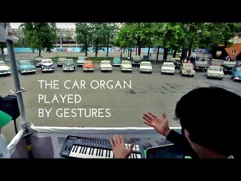 Anton Maskeliade \\ The Car Organ Live (ft. SYYN LABS & Polytech)