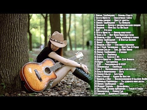 HLMusic TOP Русский рок #1 - Слушать песни онлайн
