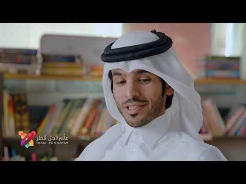 حملة كُن معلماً 2 - الحلقة السابعة  : السيد أحمد ماجد المعاضيد